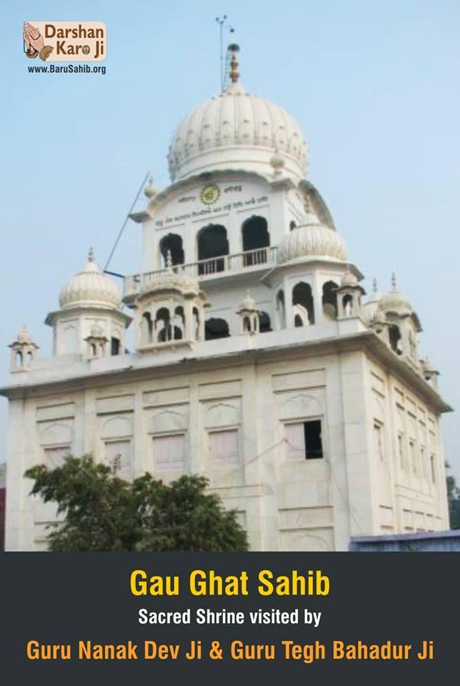 #DidYouKnow #SikhShrines  Gau Ghat Sahib- Sacred Shrine visited by Guru Nanak Dev Ji &Guru Tegh Bahadur Ji  Gurdwara Gau Ghat or Gurdwara Pahila Bara is a historical Sikh shrine situated at Alamganj Mohalla in Patna. This was Bhagat Jaitamal's house. It was sanctified first by Guru Nanak in 1509 A.D. and later by Guru Tegh Bahadur along with his family in 1666 A. D.