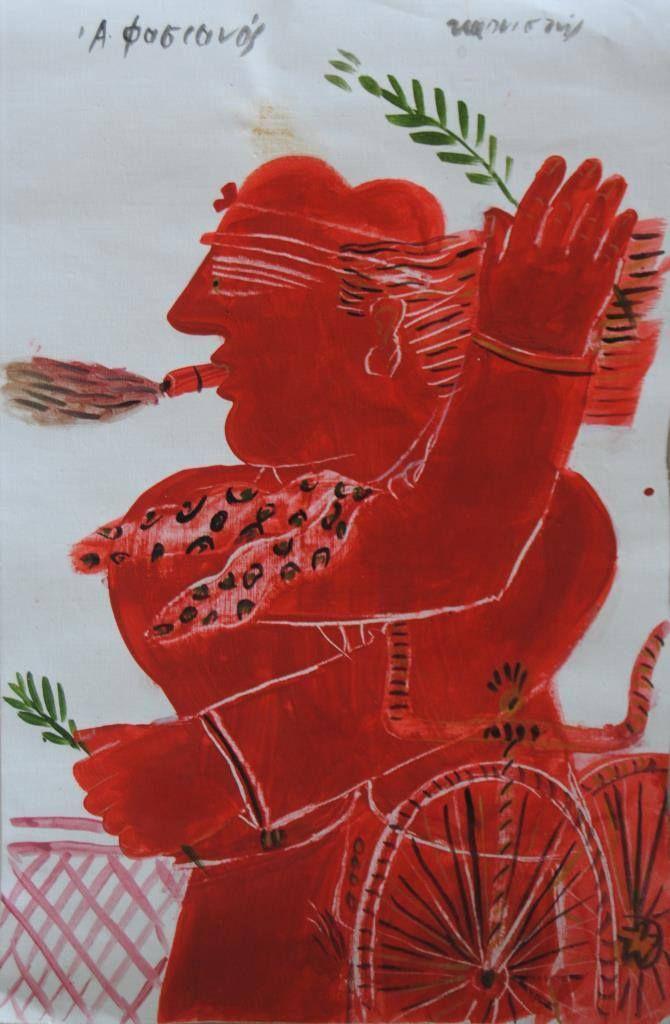 """Apocalypse"" from Alekos Fasianos, at Kapopoulos Gallery, in Chora, Patmos. 6/8 By Kapopoulos Fine Arts - Patmos Gallery #art   #culture   #patmos   #patmosisland"