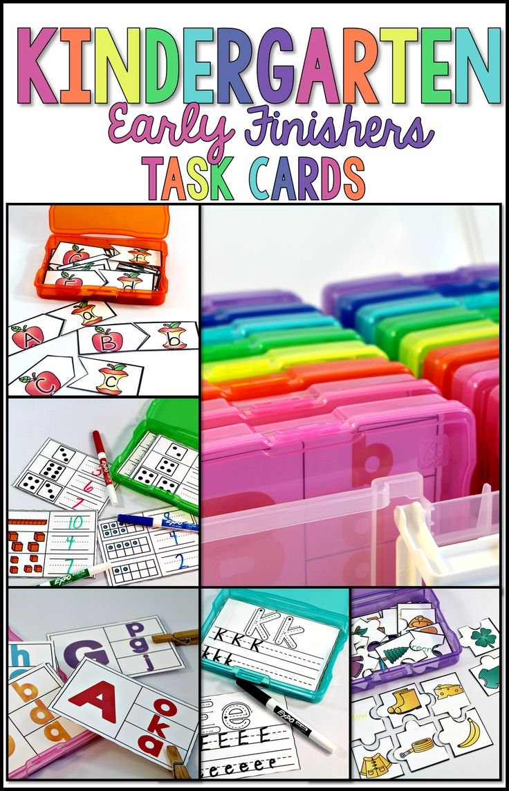 Keep all students interested and learning with these Kindergarten Early Finisher Task Cards!