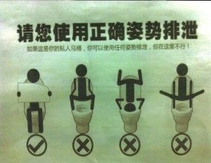 Bathroom Use Signs 28 best potty humor, because this crap is funny! images on