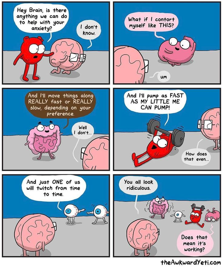 Image result for awkward yeti brain anxiety