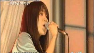 ikimono gakari Sotsugyou Shashin - YouTube