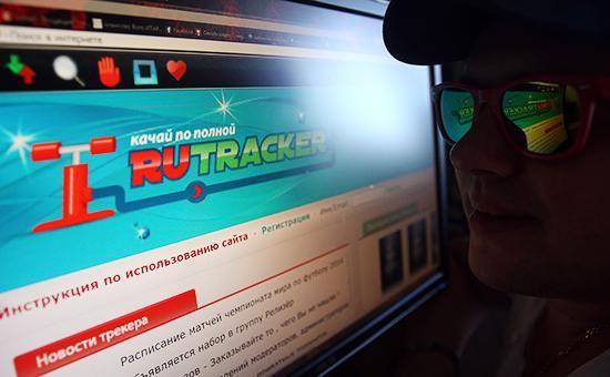☑ Правообладатели потребуют пожизненной блокировки Rutracker иPleer.com ⤵ ...Читать далее ☛ http://afinpresse.ru/interesting/pravoobladateli-potrebuyut-pozhiznennoj-blokirovki-rutracker-i-pleer-com.html