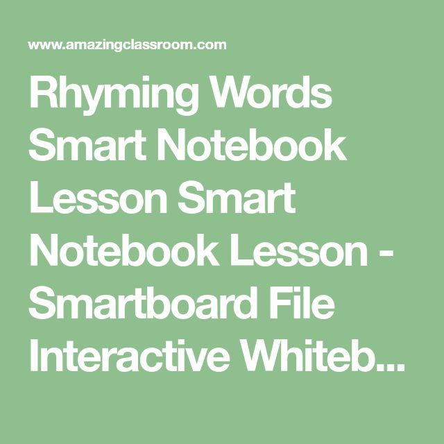 The 25 best interactive whiteboard ideas on pinterest smart rhyming words smart notebook lesson smart notebook lesson smartboard file interactive whiteboard amazingclassroom urtaz Choice Image