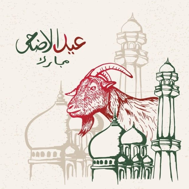 Retro Islamic Festival Design Of Eid Al Adha With Arabic Calligraphy Goat And Mosque Sketch Design Hand Drawn Vector Illustration Sheep Festival Celebration Hand Drawn Vector Illustrations How To Draw Hands