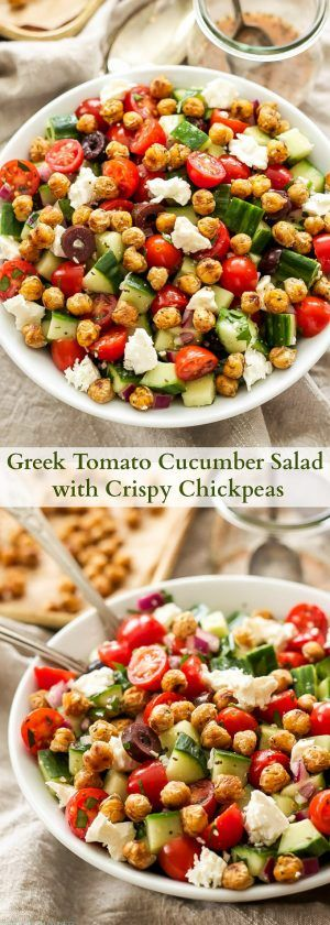Greek Tomato Cucumber Salad with Crispy Chickpeas | Crispy pan sauteed chickpeas add flavor, crunch and protein to this delicious, gluten-free Greek salad!