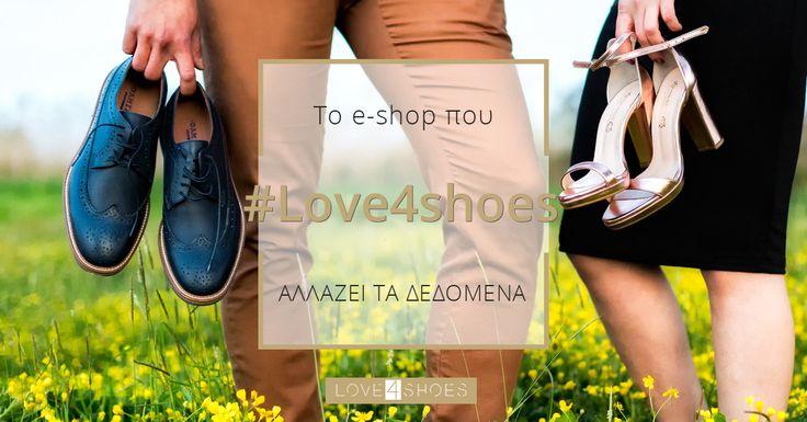 Πσστ! Πάρε κι εσύ μέρος στο #διαγωνισμό του #love4shoesgr και κέρδισε ένα ζευγάρι της επιλογής σου! http://bit.ly/l4scomp