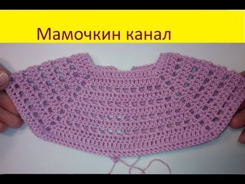 Produtos exclusivos confeccionados por Mari Crochê.