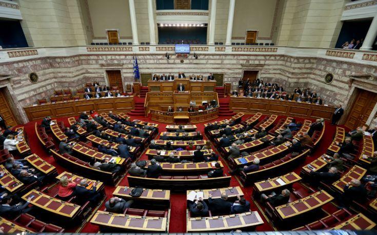 Ελληνικο Κοινοβουλιο