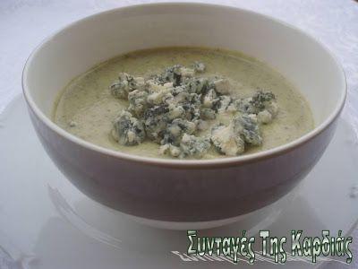 ΣΥΝΤΑΓΕΣ ΤΗΣ ΚΑΡΔΙΑΣ: Σούπα μπρόκολο βελουτέ