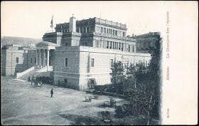 Η παλιά Βουλή το 1907