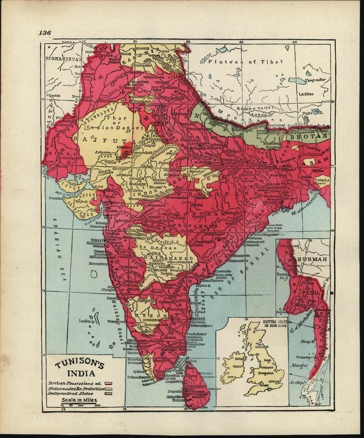 British Colonies India Independent States 1885 antique
