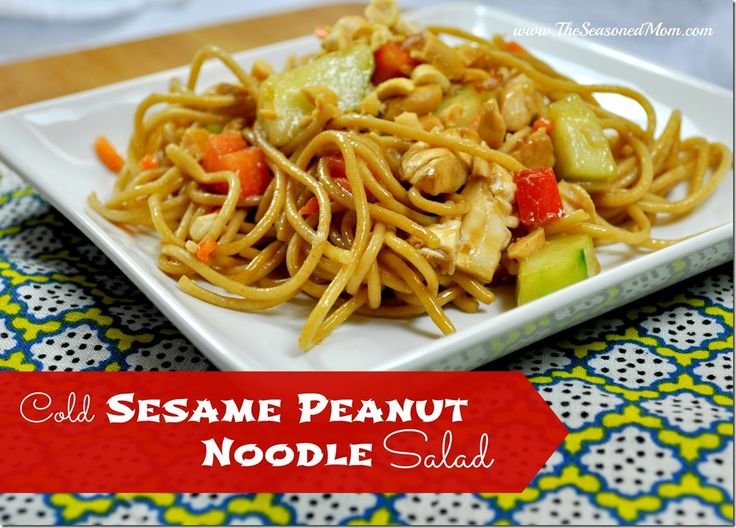 Cold Sesame Peanut Noodle Salad - the perfect make-ahead meal and one of our all time favorites!  www.TheSeasonedMom.com