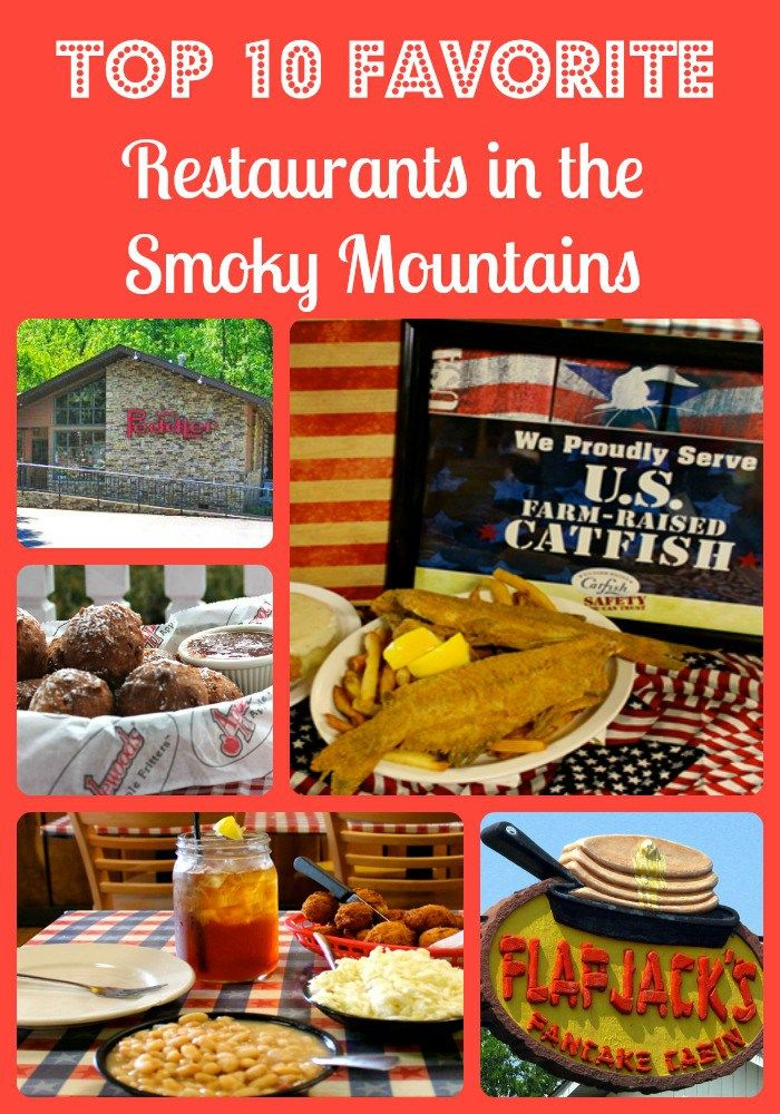 Be sure to plan a visit to these Top 10 Favorite Restaurants in the Great Smoky Mountains when visiting Gatlinburg, Pigeon Forge, and Sevierville.