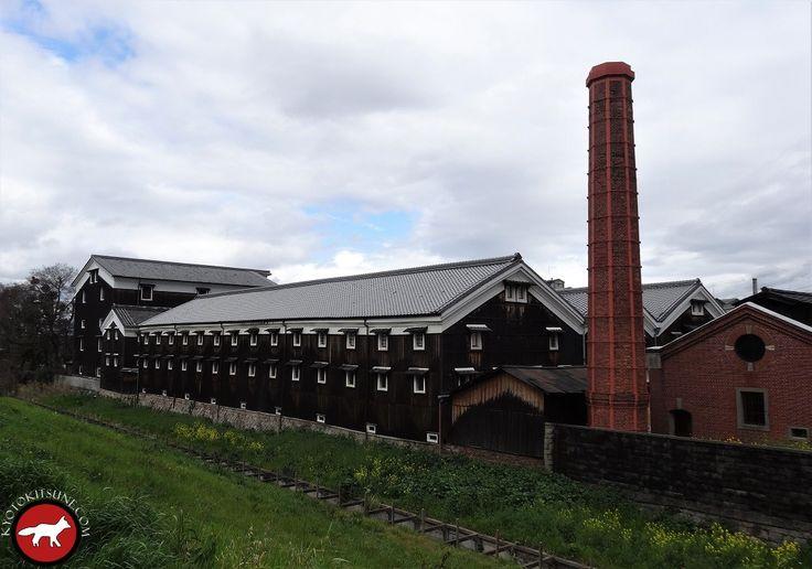Entreprise de saké Kyoto Fushimi Sake manufacture Kyoto Fushimi