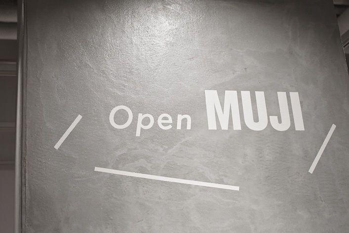 無印良品グランフロント大阪「Open MUJI」ロゴマーク&サイン |  taromagazine™