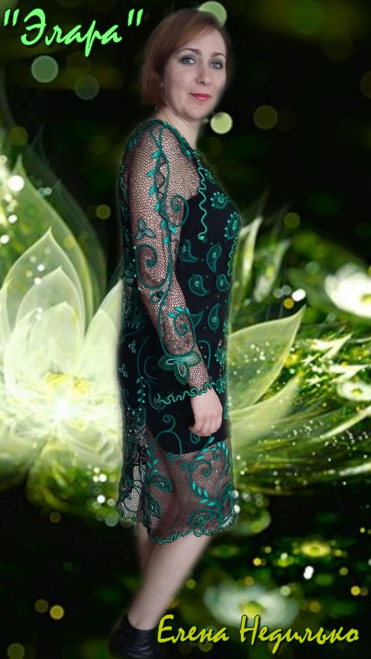 Thank you Elena Nedilko for Divine Dress of Copper Mountain Mistress with our green pearls https://www.youtube.com/watch?v=RWY6ltDNKwg&feature=youtu.be