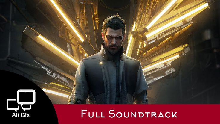 Deus Ex: Mankind Divided (Digital OST Sampler)