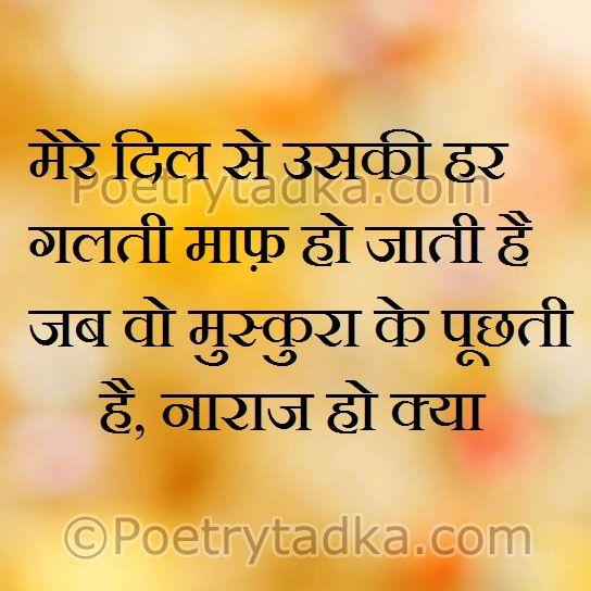 latest Dard bhari Hindi shayari with image download 2016