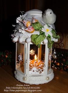 В мире бумажного волшебства: Скрап-декор новогоднего стола