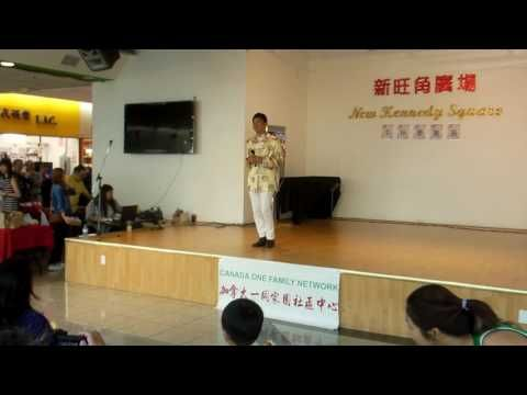 Artist Peter Suk Sin Chan  畫家 陳叔善: 您怎麽说   陳叔善唱 popular old mandarin song sing by…