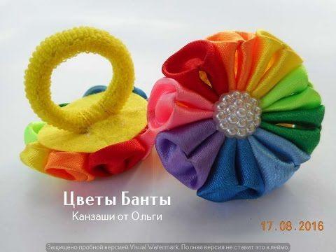 РАДУГА Канзаши Резинки Зефирки для волос из атласных лент Мастер класс