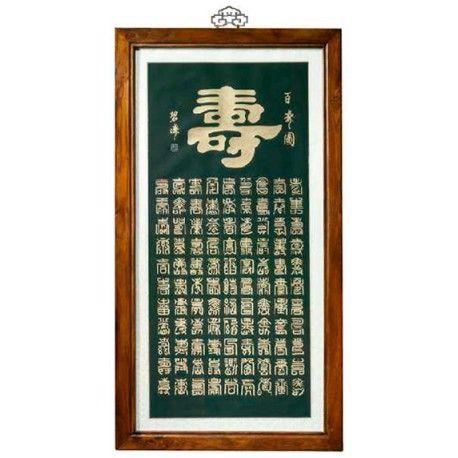 Cuadro con letras chinas Fondo negro Ancho 52 / Fondo 3 / Alto 99  Este artículo puede variar en medidas y dibujos