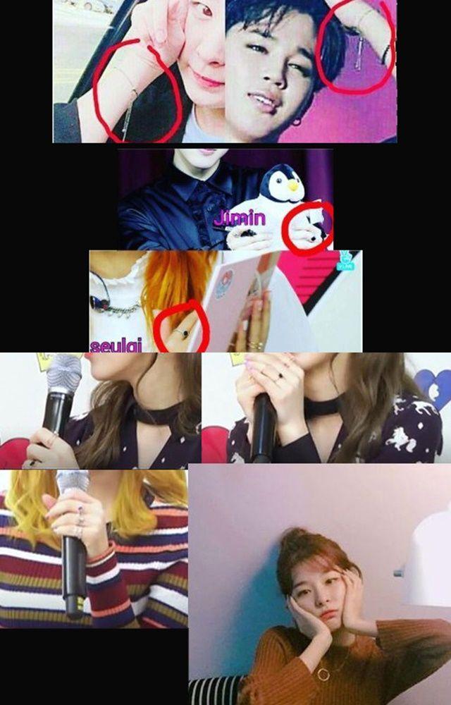 kpop dating gossip)