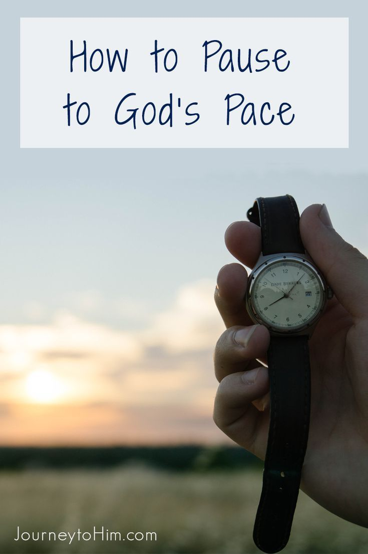 In this way-too-fast-paced world we miss a lot. What are you missing out on from going to fast? Learn how to slow down with these tips and tricks. #pause #pace #slow down #Christian Blog #God #Jesus #faith #christianity #Christian Living #JourneyToHim, #Pam Blosser