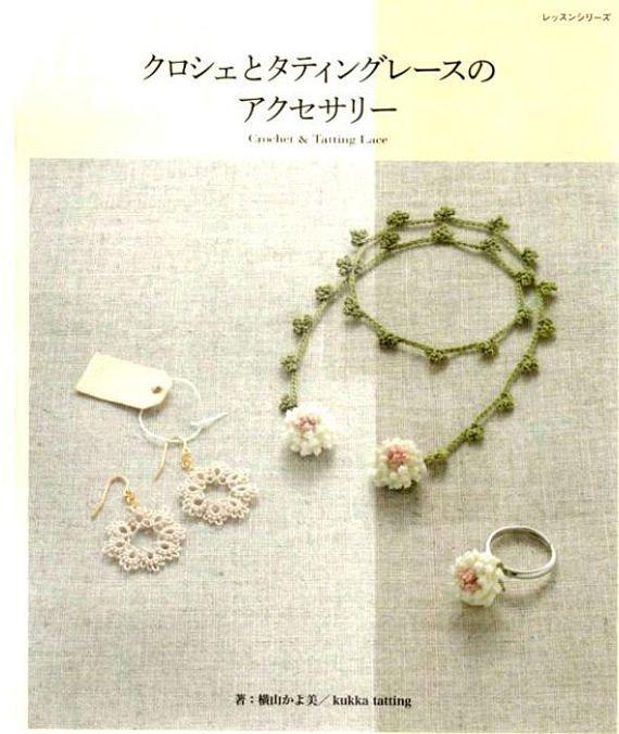 96 JAPANESE CROCHET and TATTING PatternCrochet and Tatting