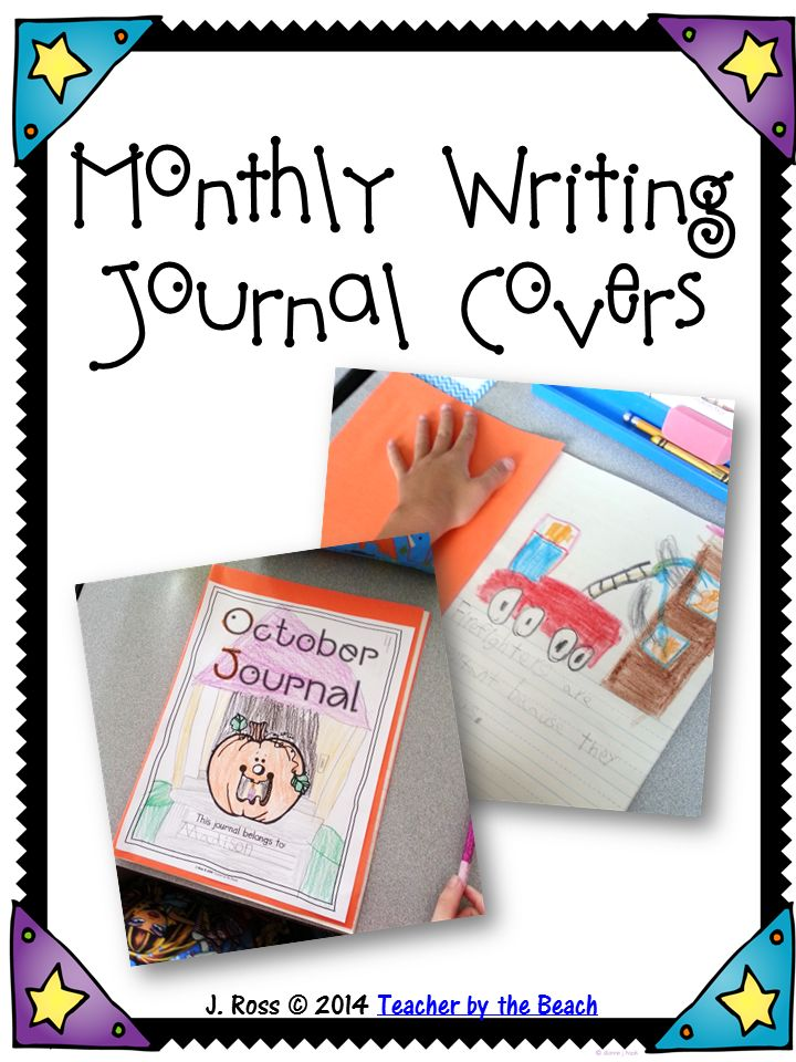 daily journal writing - for centers, daily journaling, and and other academics! FREE cover pages