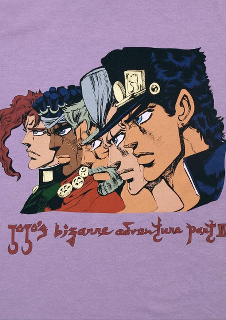 「空条承太郎」「ジョセフ・ジョースター」「モハメド・アブドゥル」「花京院典明」「ジャン=ピエール・ポルナレフ」「イギー」第3部の主要キャラクターである Stardust Crusaders を超多色刷り。