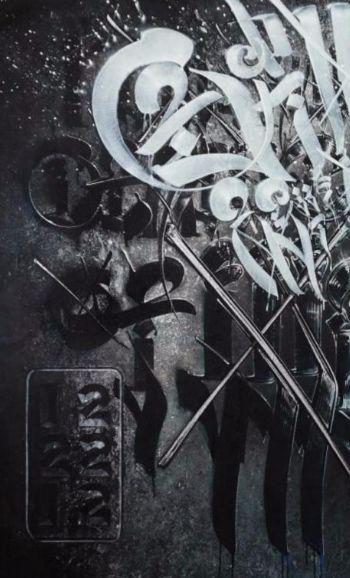 #ChazBojorquez detail available now www.streetartgalerie.com #painting #legend #LA #graffiti #writing #art #artists #streetart #arteurbano #kunst #gallery #galerie