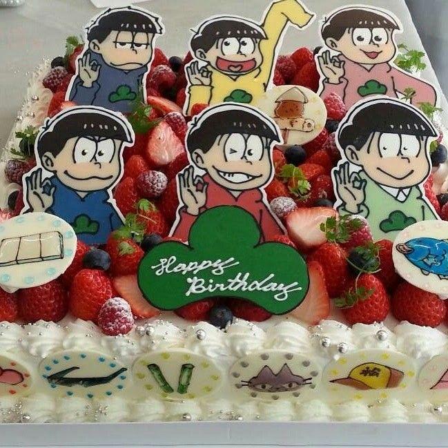 おそまつさんケーキ
