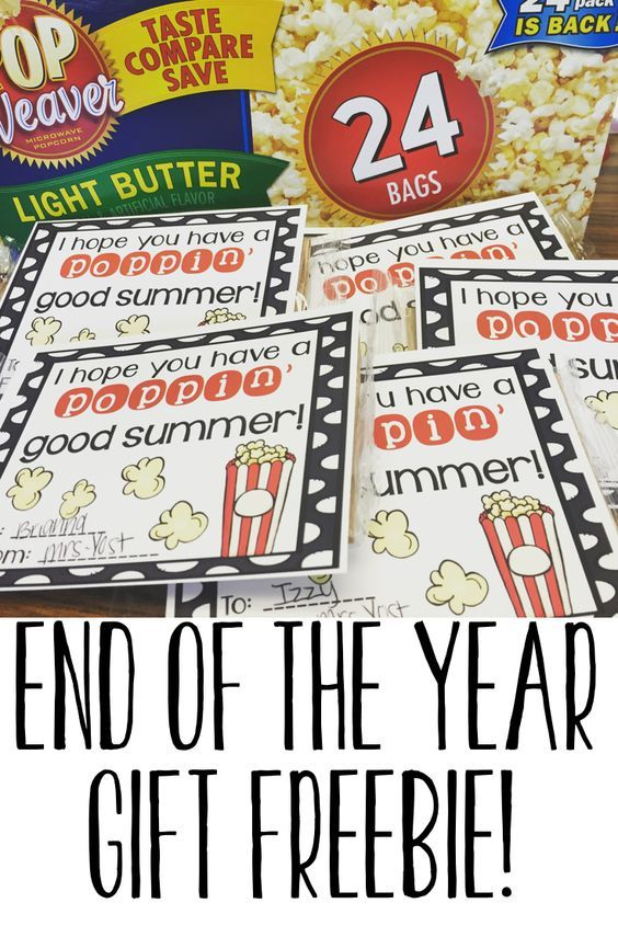 End of the Year Freebie!:
