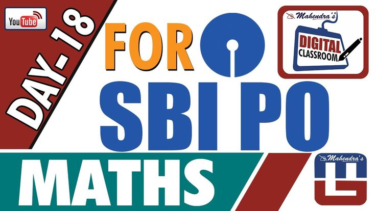RATIO AND PROPORTION | MATHS | DAY - 18 | DIGITAL CLASS | SBI PO 2017 |