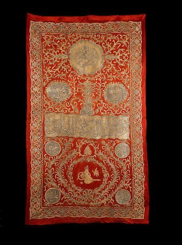 An Ottoman metal-thread embroidered Panel with tughra of Sultan Mahmud II (r. AD 1808-39)