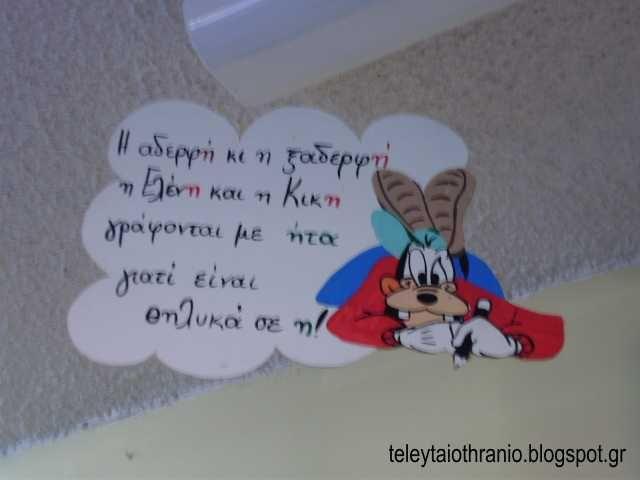 http://sphotos-e.ak.fbcdn.net/hphotos-ak-ash4/427903_2479257277942_1588855208_n.jpg