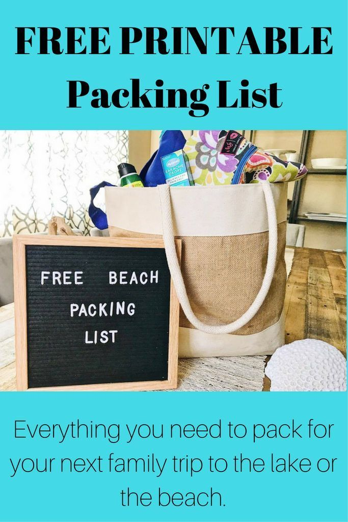 AD- FREE Printable Beach Vacation Packing List, also works great for your next trip to the lake. Make sure to double check this list when packing for your next family beach or lake vacation. #packinglist #beachvacation