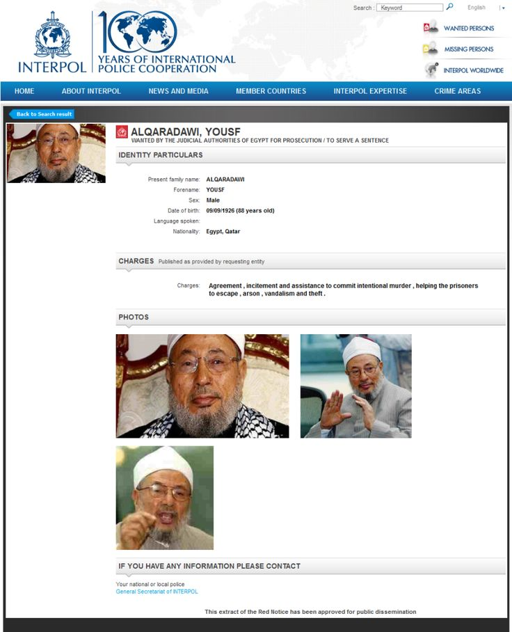 """Egypt ISSUES """"RED Notice"""" on muslim brotherhood's Godfather.. 12-23-14 Interpol """"Red Notice"""" warrant (the highest alert on its scale) has been issued via the orders of Egypt's government"""
