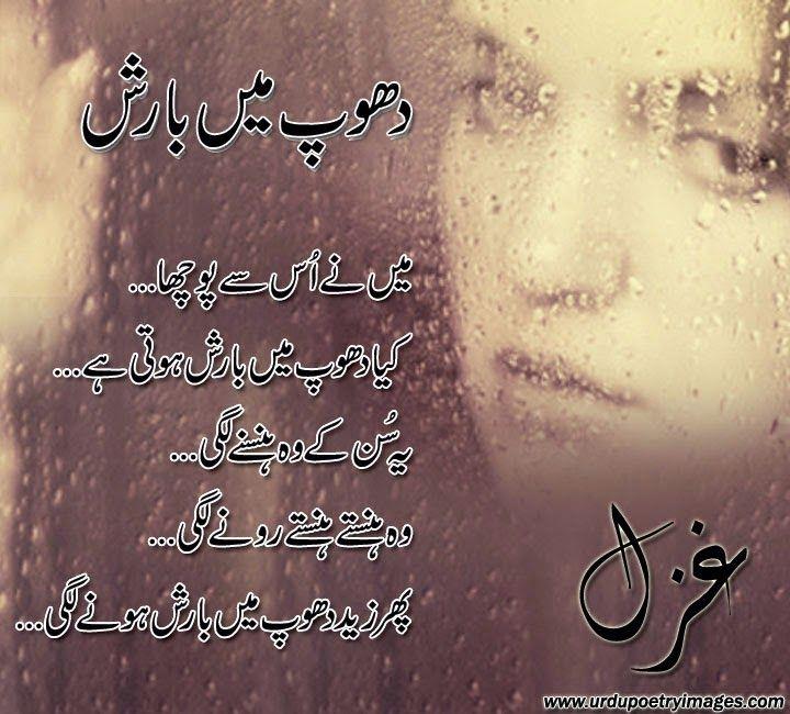 Urdu Sexi Geschichten Urdu Schriftart
