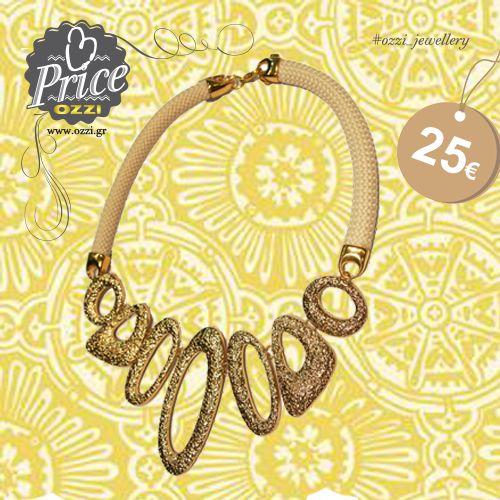 #necklace #gold #beige #fashion2014 #jewellery #kosmimata #ozzi_jewellery