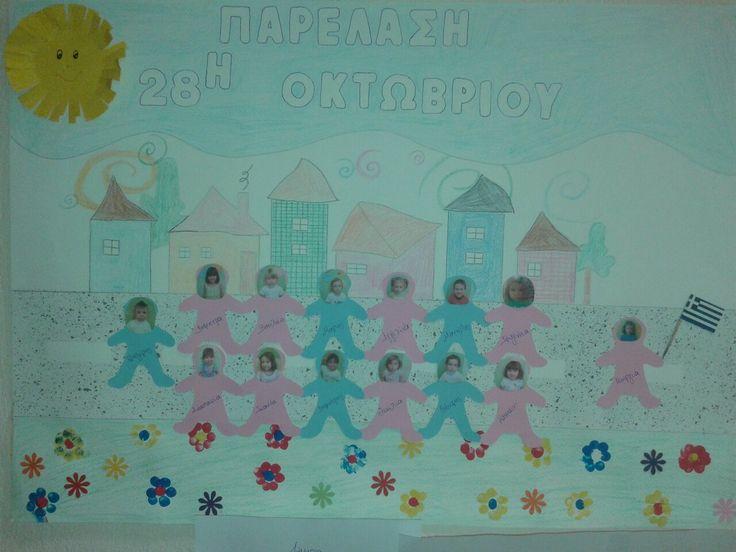 Kid's procession