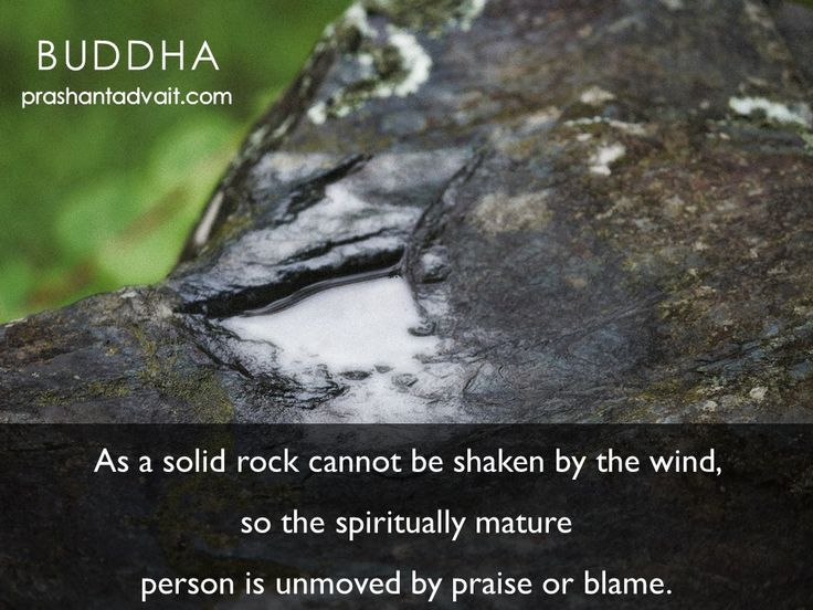 As a solid rock cannot be shaken by the wind, so the spiritually mature person is unmoved by praise or blame. ~ Buddha #Buddha #ShriPrashant #Advait #center #truth #understanding #intelligence #oneness Read at:- prashantadvait.com Watch at:- www.youtube.com/c/ShriPrashant Website:- www.advait.org.in Facebook:- www.facebook.com/prashant.advait LinkedIn:- www.linkedin.com/in/prashantadvait Twitter:- https://twitter.com/Prashant_Advait