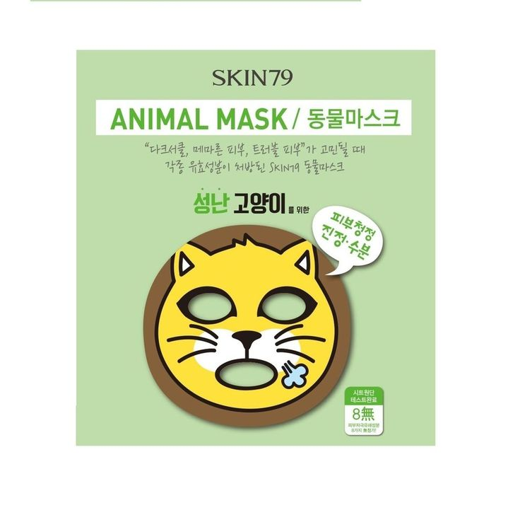 Skin79 Animal Character Mask 10PCS Aloe Tea tree  #Skin79