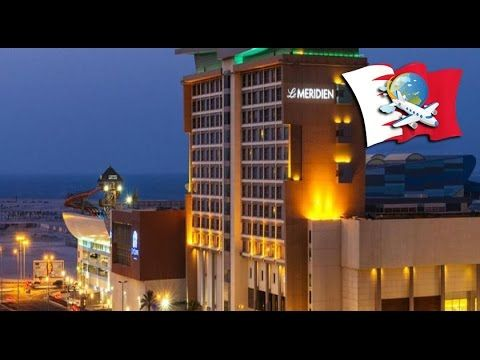TOP 5 Star Hotels in Manama [BAHRAIN] Le Meridien Bahrain City Centre