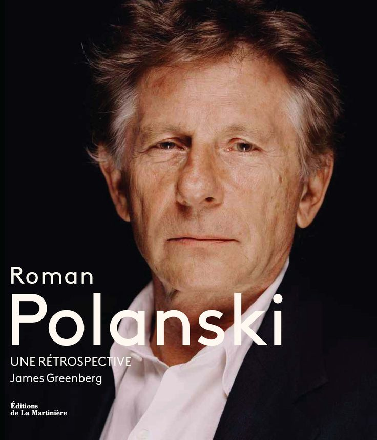 The French jacket for 'Roman Polanski: A Retrospective'