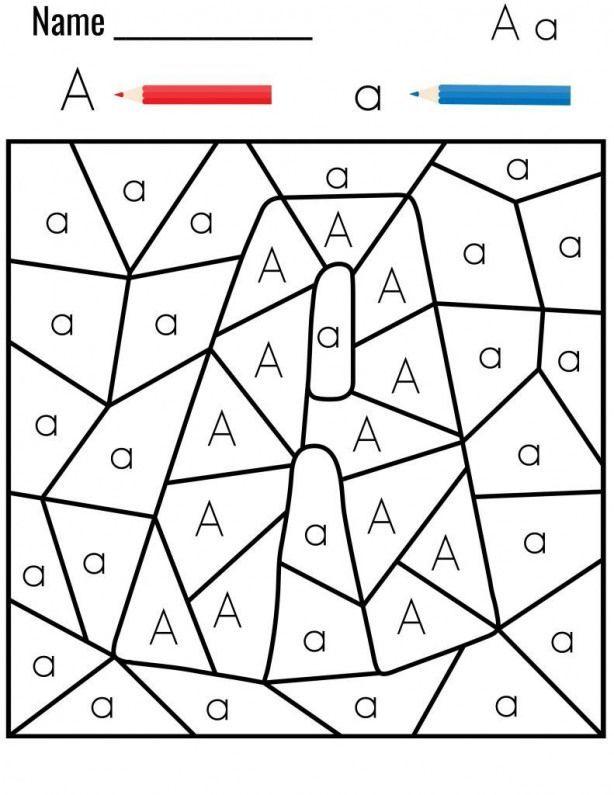 www kinder malvorlagen com buchstaben r舩sel  amorphi