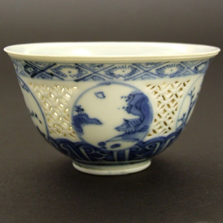 A Blue and White Ming Porcelain Bowl from the Hatcher Cargo c.1643, Chongzhen 1628-1644.