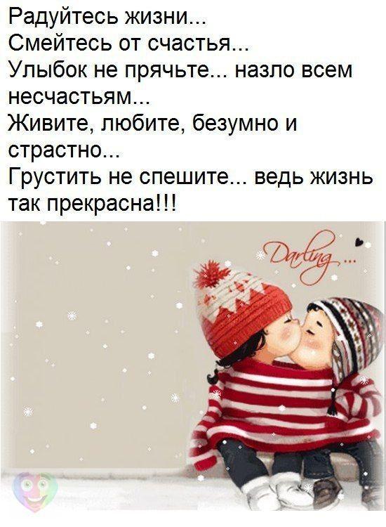 Пожелание в Новый год https://da-info.pro/stream/pozelanie-v-novyj-god